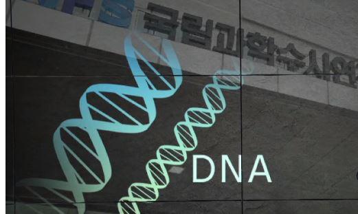 5·7·9차 사건 DNA 일치…9차 사건 피해자 속옷이....