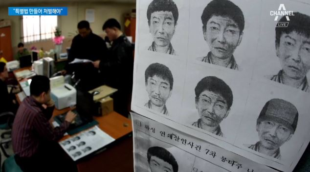 """경찰 인력 연인원 200만 명 수사…""""미치도록 잡고 싶...."""