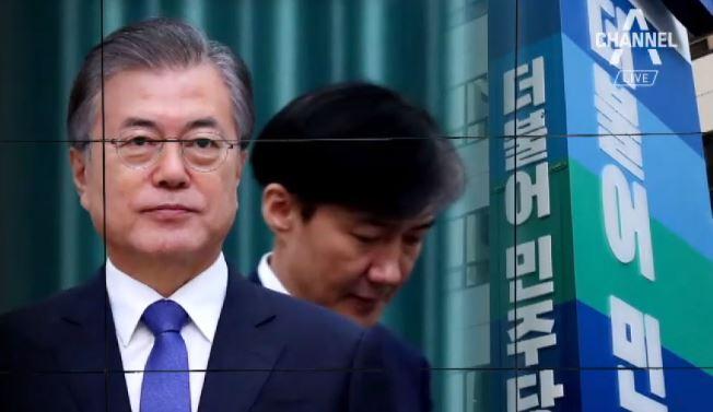 문 대통령 취임 후 지지율 최저치…민주 38% vs 3....