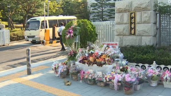 """""""정의 무너뜨렸다"""" 조국 사퇴 촉구…대검에 '꽃배달' ...."""