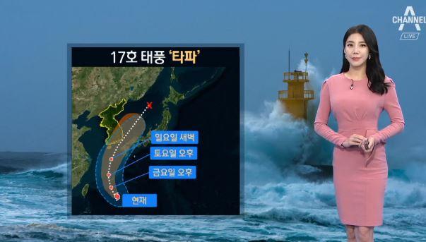[날씨]17호 태풍 '타파' 북상 중…주말 전국 비바람....