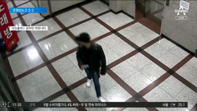 [333 뉴스]여자 화장실 '묻지 마' 폭행…군인 조사....