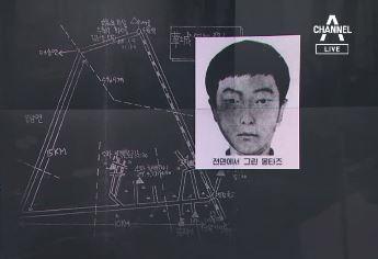 """[단독]""""14건 범행"""" 이춘재 드디어 자백…화성 사건보...."""