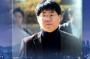 """김경율 """"조국 펀드, 권력형 범죄 가능성""""…참여연대 비...."""