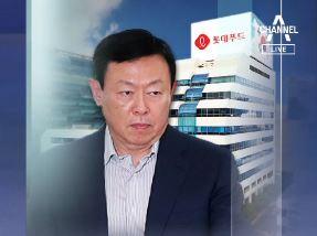 5년 전 사건에 국감 증인된 신동빈…지역구 민원 해결용....