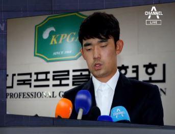 '손가락 욕' 김비오, 자격정지 3년 중징계…무릎 꿇고....