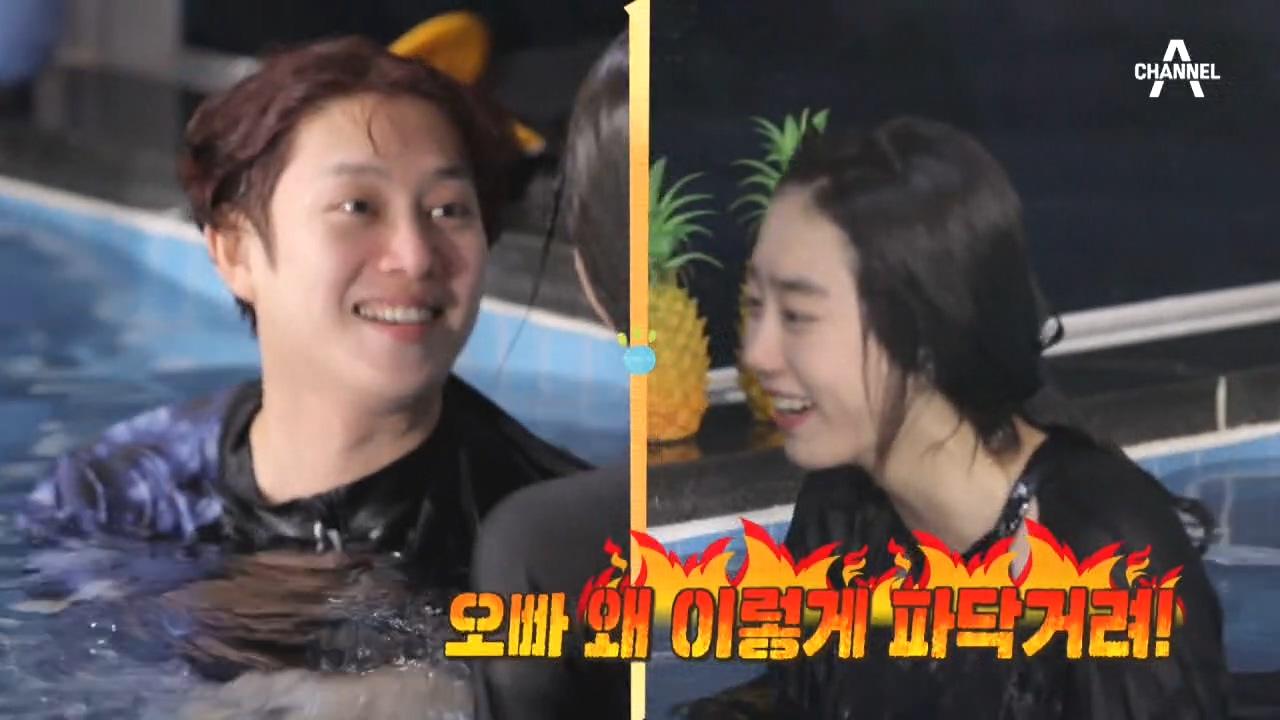 [선공개] '현실 남매' 김희철X김소혜의 대환장 잠수 ....