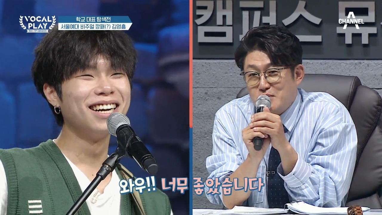 보컬플레이: 캠퍼스 뮤직 올림피아드 1회