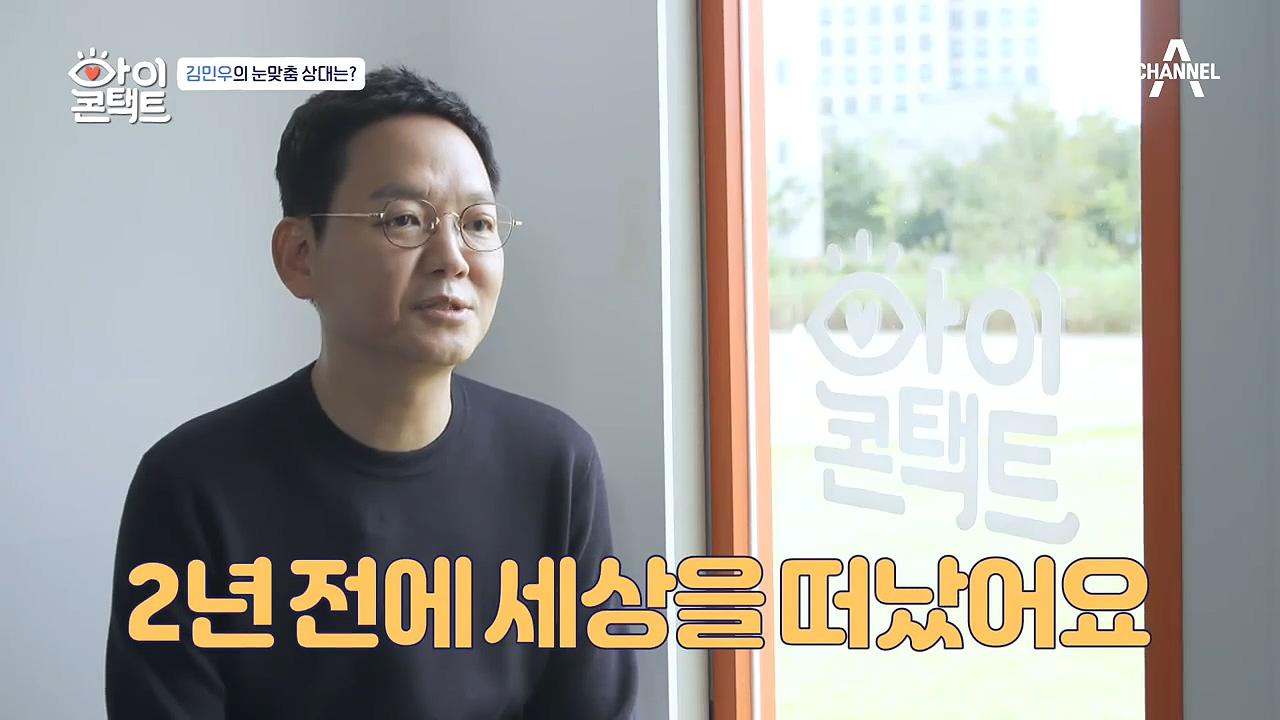 '90년대 이승기' 가수 김민우, 2년 전에 아내를 떠....
