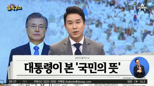 [2019.10.8] 김진의 돌직구쇼 325회