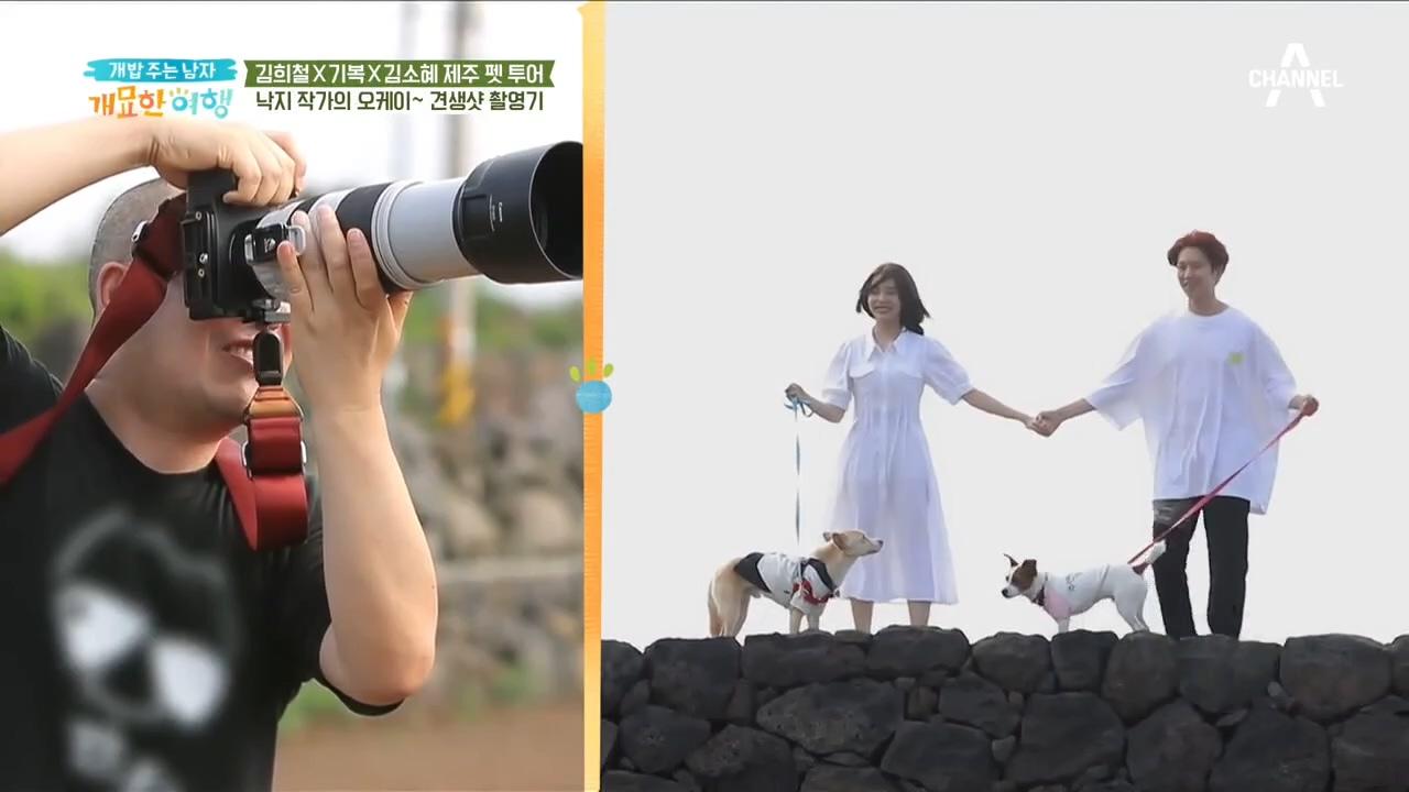 모델이 다했다-☆ 소혜X희철 선남선녀의 제주 인생샷♥