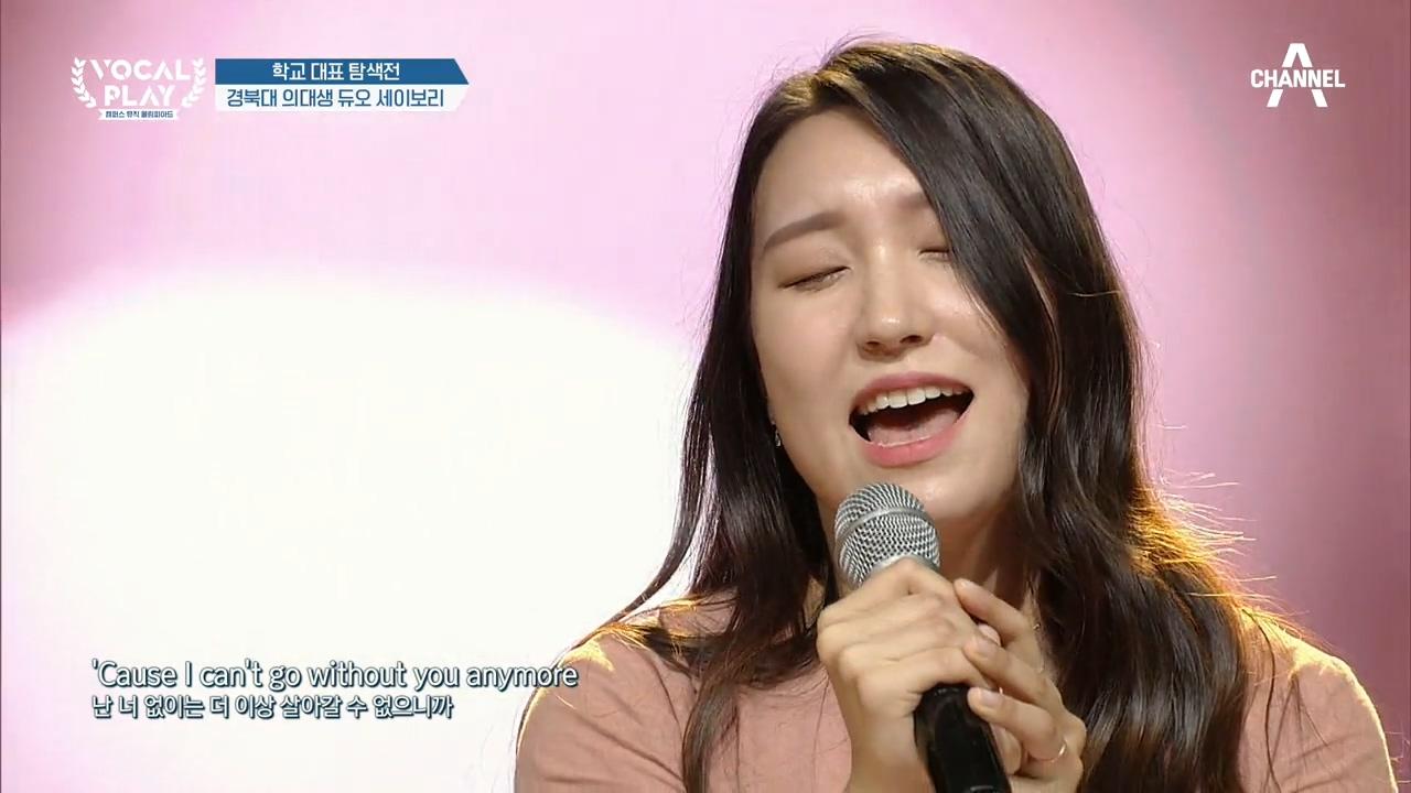 보컬플레이: 캠퍼스 뮤직 올림피아드 2회