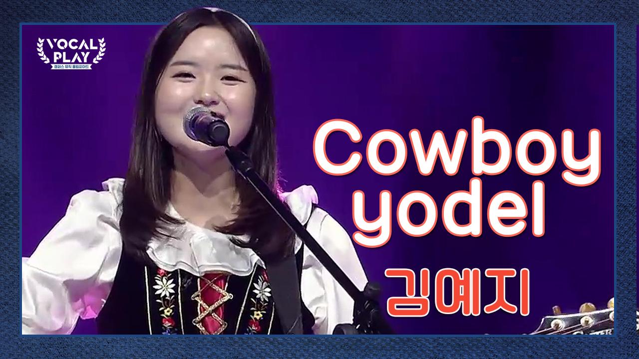 바라만 봐도 상큼한! 매력녀의 등장♥한양대 '김예지'의....