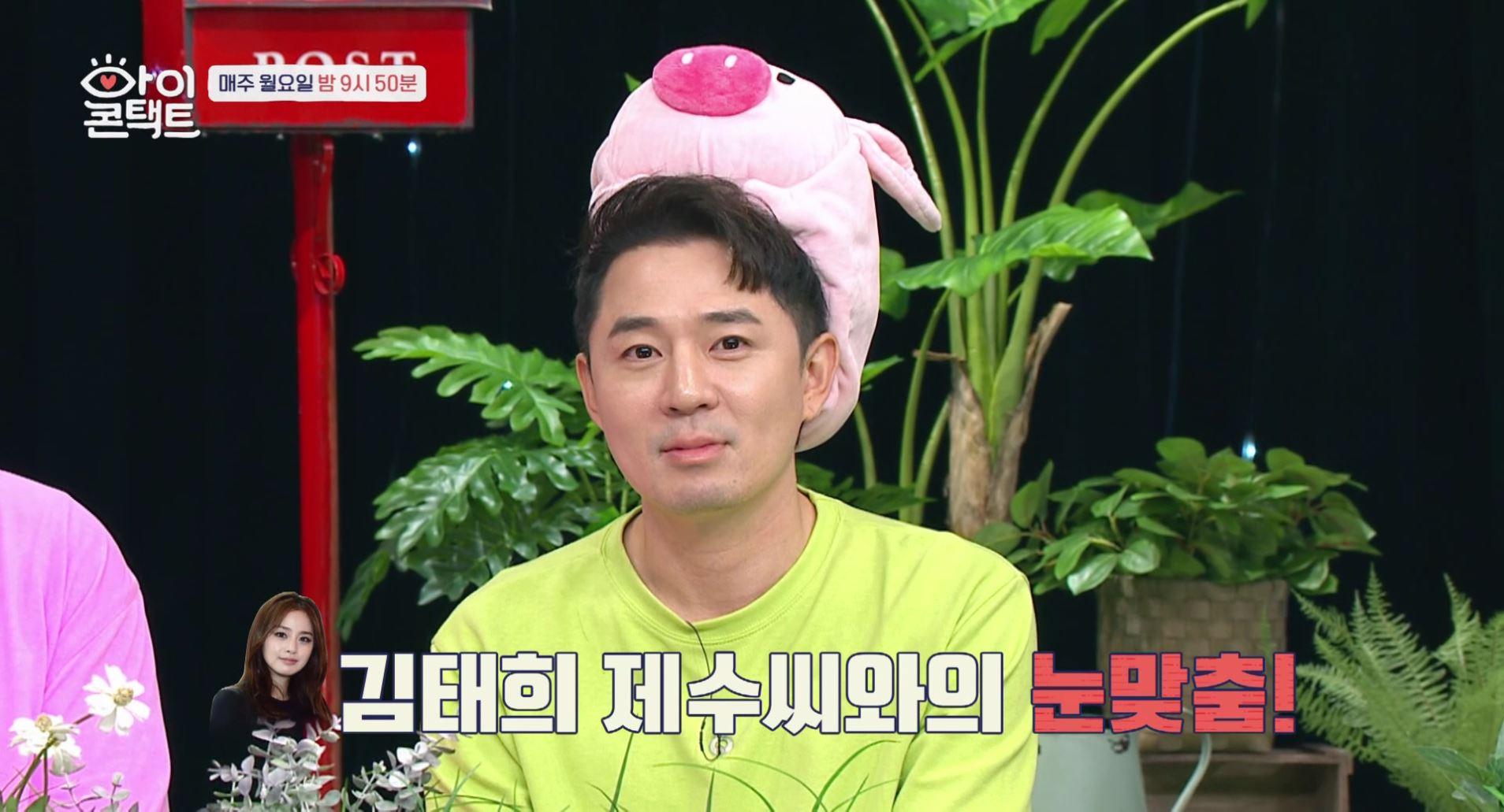 [선공개] 붐과 '정말로' 친했던 친구 비의 아내 김태....