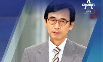 """유시민 """"성평등 의식 부족했다""""…'생방송 성희롱' 사과"""