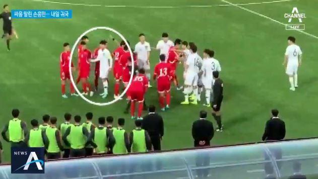 남북 선수들, 경기장서 몸싸움…손흥민이 앞장서 말려