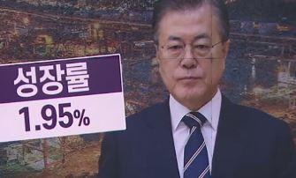 [단독]경제 선방한다더니…靑, 성장률 마지노선 1%대로....