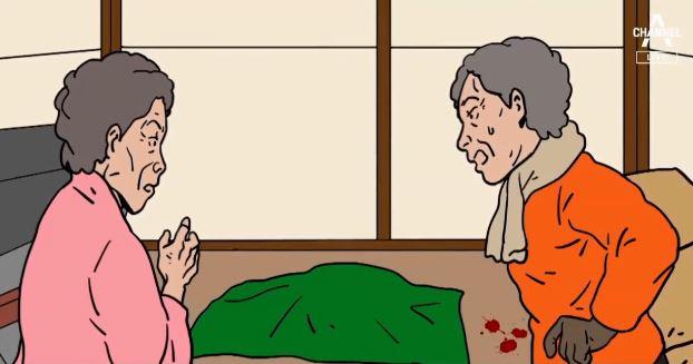 [판결의 재구성]'혈흔'만 남은 방앗간 살인…반전의 재....