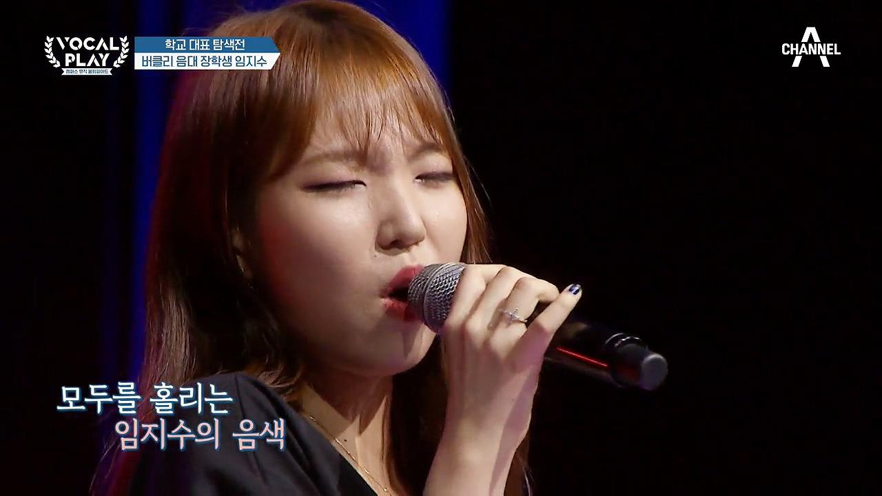 보컬플레이: 캠퍼스 뮤직 올림피아드 3회