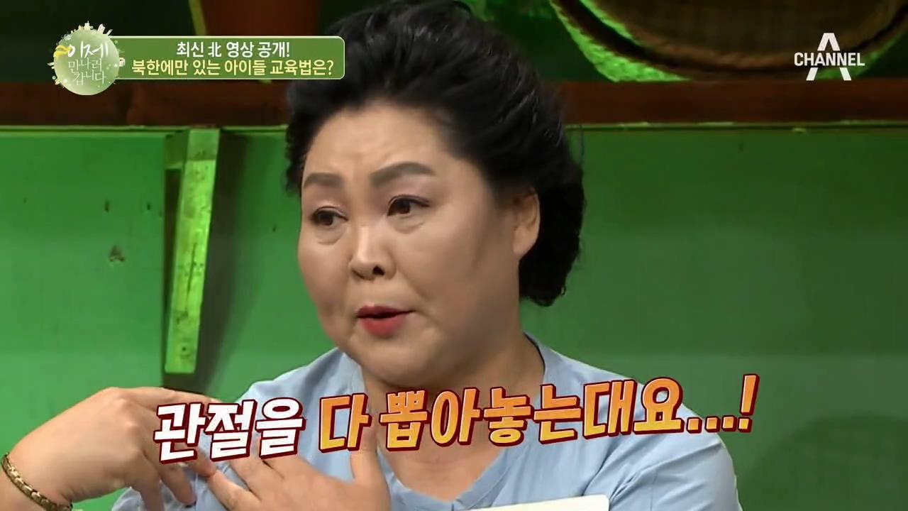 최신 北 영상 공개! 북한에만 있는 아이들 교육법은?
