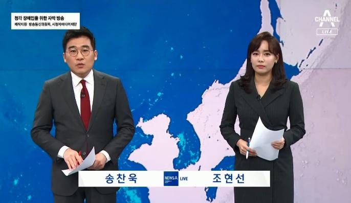 10월 21일 뉴스A LIVE 주요뉴스