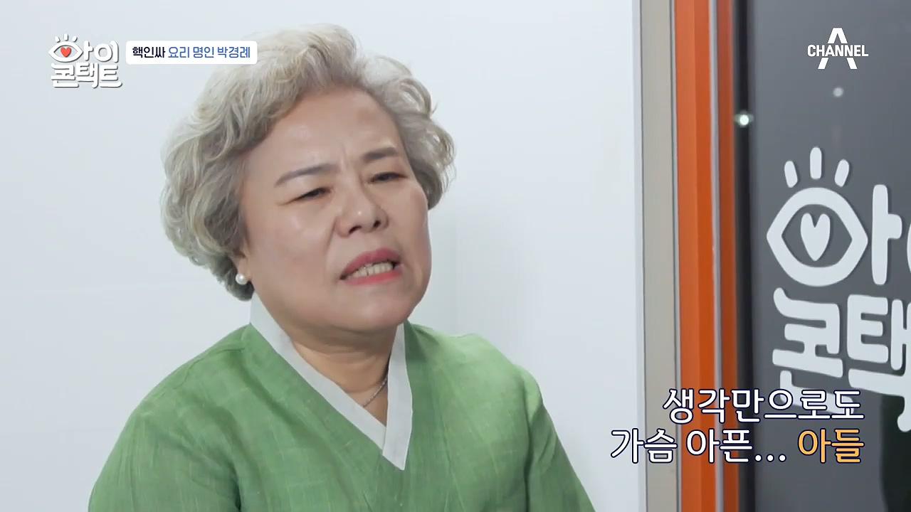 예능을 종횡무진하는 '핵인싸 요리명인' 박경례의 아픈 ....