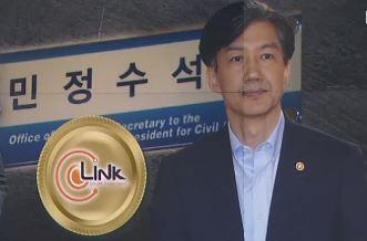 조국-정경심 연결고리 '뇌물' 주식?…가상화폐 의혹 살....