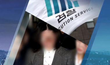 '구속' 정경심 첫 소환 …'조국 관련성' 사모펀드부터....
