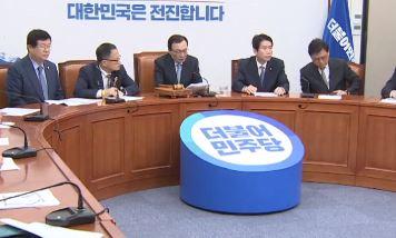 조선총독부로 검찰 비판 쏟아낸 민주당…친문 눈치보기?