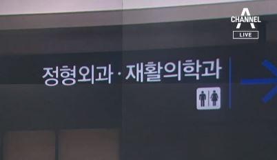 '흉기난동' 50대 구속영장…의사는 엄지손가락 접합수술