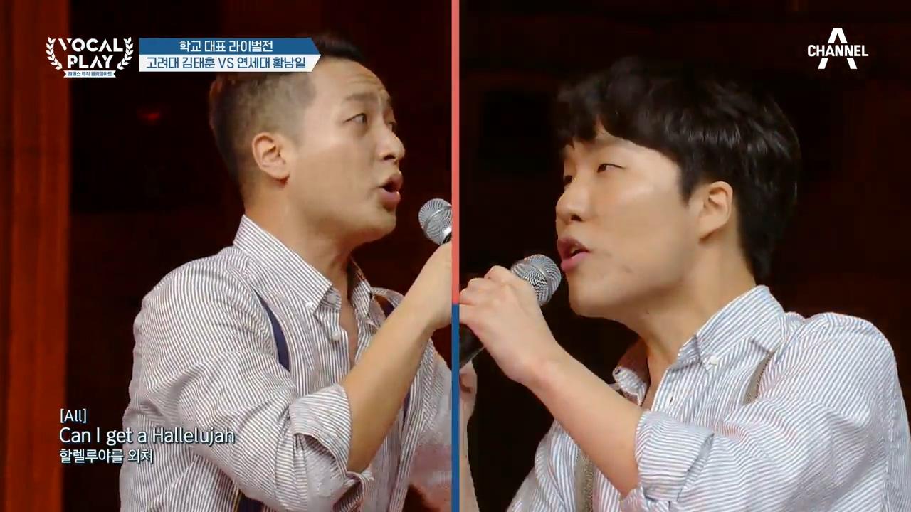 보컬플레이: 캠퍼스 뮤직 올림피아드2 4회