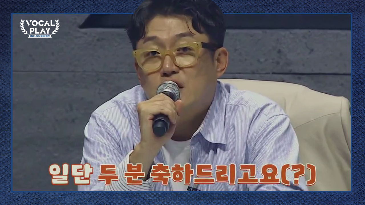 김현철의 아재개그 大폭발↗↗