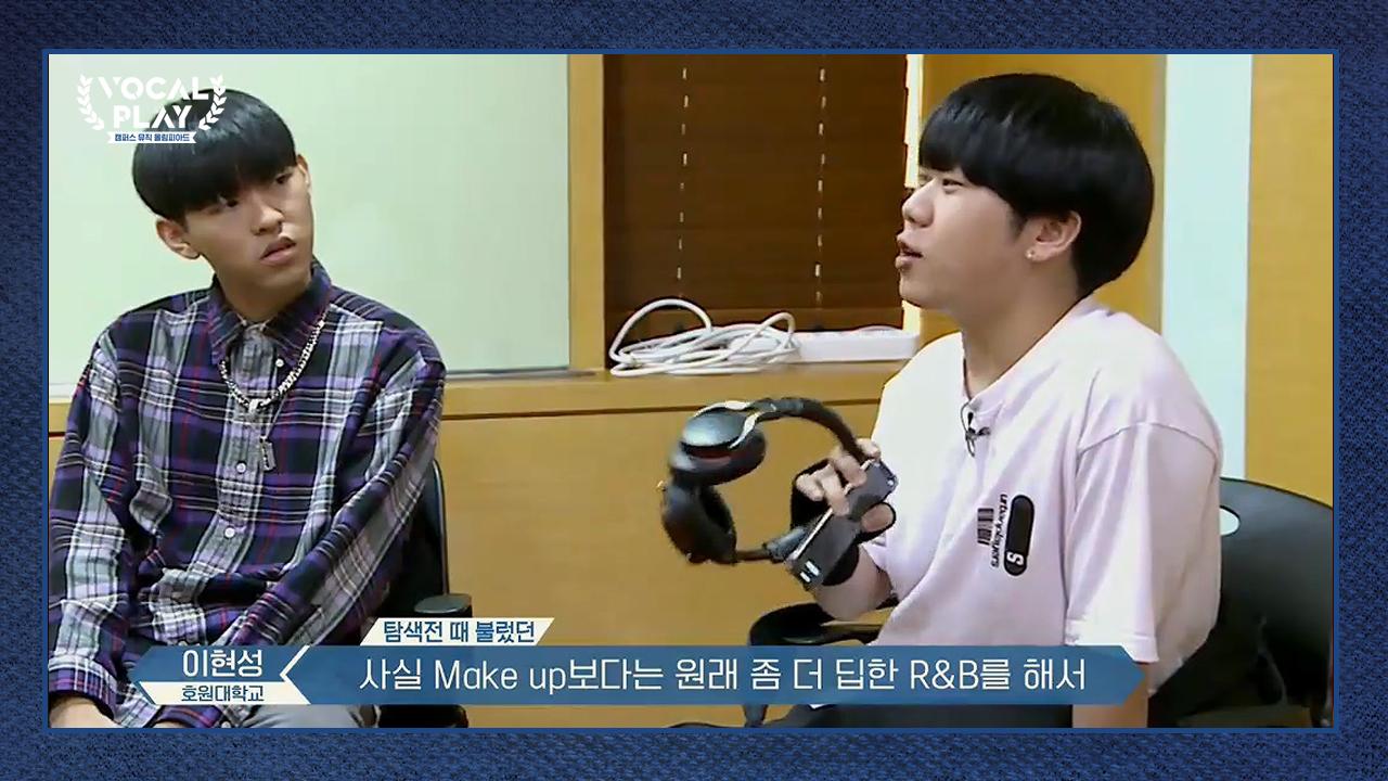 클래식X힙합XR&B의 만남?! 꿀케미를 자랑하는 옥타치....