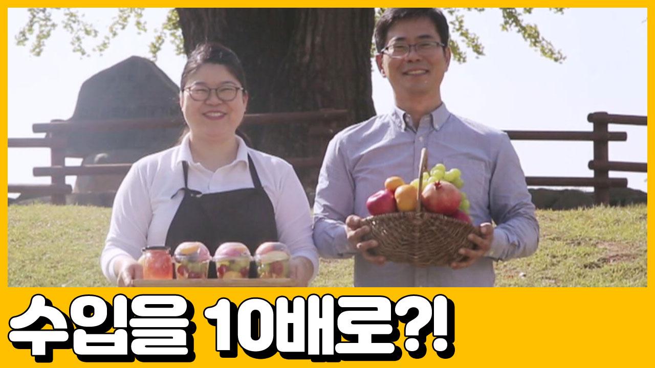 [선공개] 촬영 전 갑부가 한 고백은! 수입 10배! ....