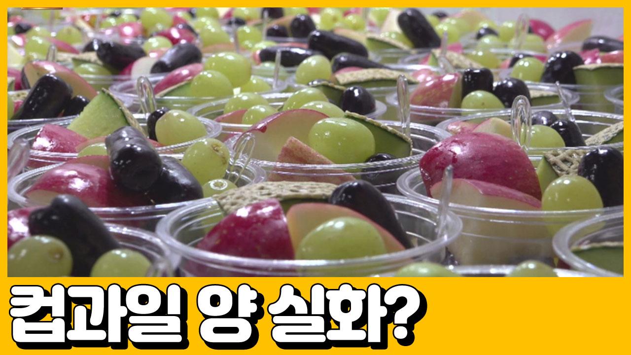 [선공개] (이거레알) 처음엔 폭망, 지금은 급상! 가....