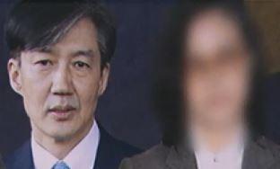 """[단독]""""'조국 장관설' 돌자 주식 옮긴 정황 포착"""""""