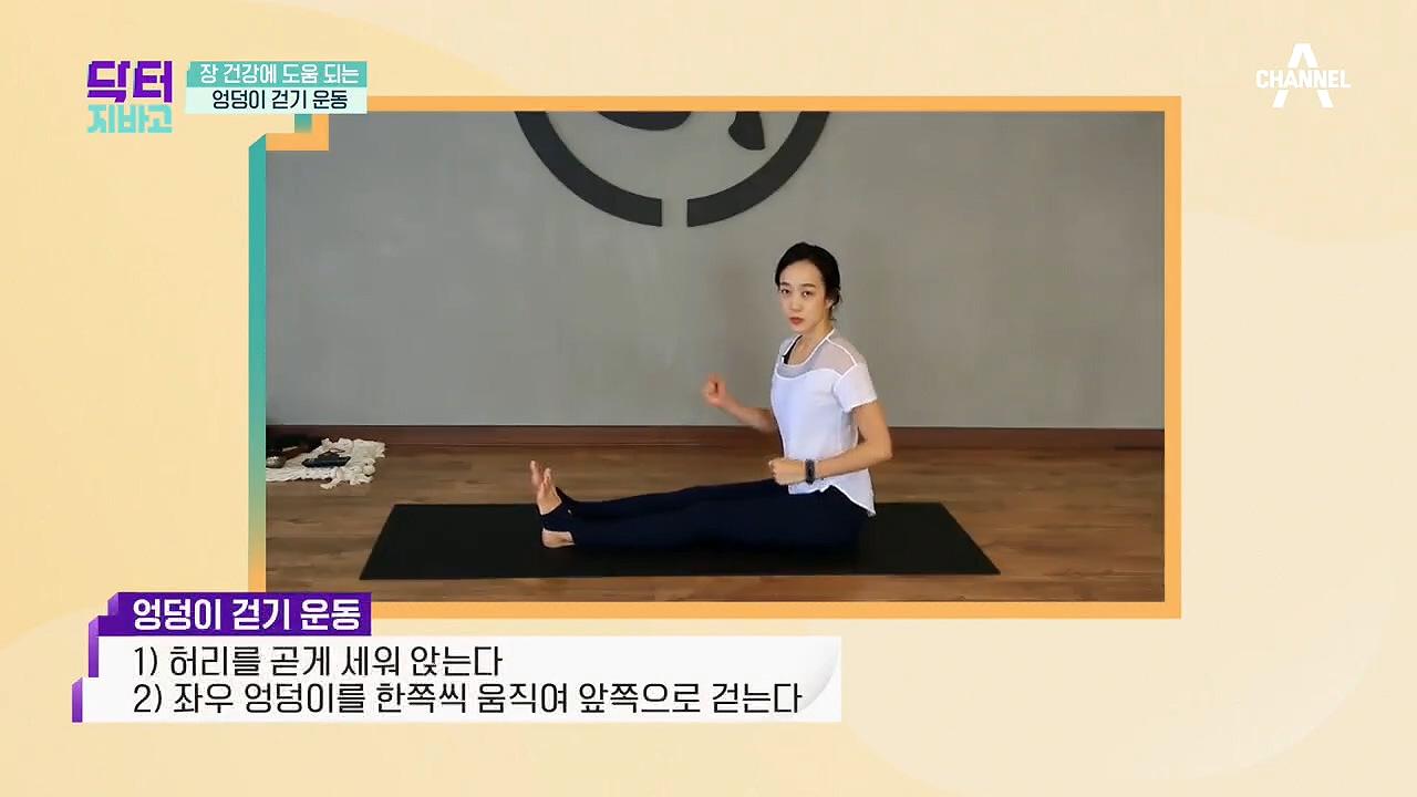 다이어트 성공한 주인공의 엉덩이 걷기 운동 大공개!