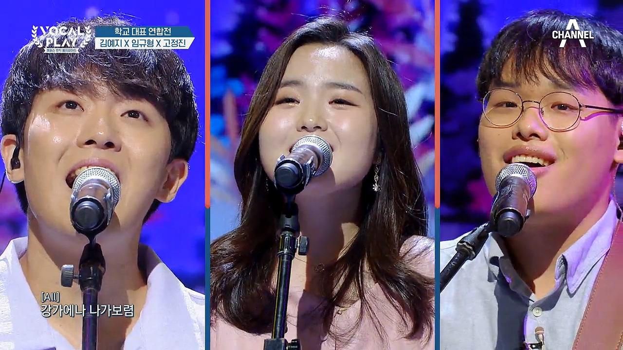 보컬플레이: 캠퍼스 뮤직 올림피아드 6회