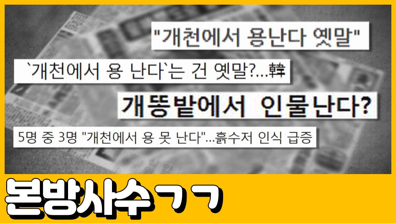 [선공개] #본방사수 ㄱㄱ 15억 자산가 영숙 씨의 개....