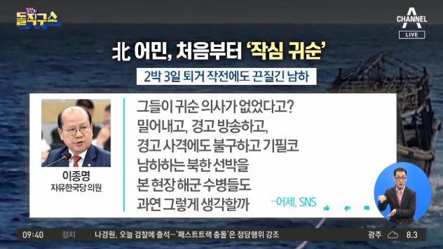 [2019.11.13] 김진의 돌직구쇼 351회