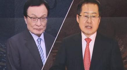 """민주당, 험지 출마선언 시동…한국당 """"니가 가라"""" 반발"""