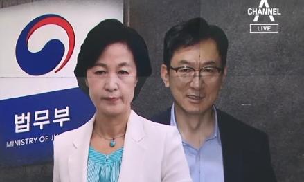 文, 이달 내 '원포인트' 개각…추미애, 검찰개혁 바통....