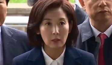 """201일 만에 나경원 출석…""""여권의 무도함, 역사는 기...."""