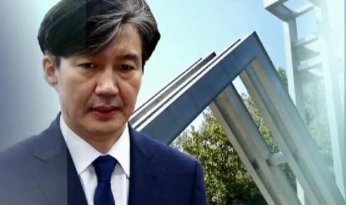 [단독]서울대, 조국 박사학위 논문 '표절 의혹' 조사....
