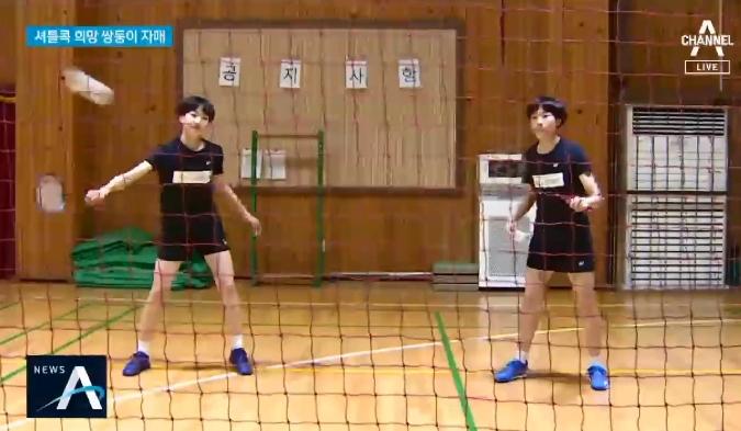 셔틀콕 쌍둥이, 파리 올림픽 정조준…빈틈없는 환상호흡