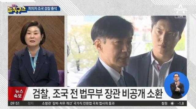 [2019.11.14] 김진의 돌직구쇼 352회