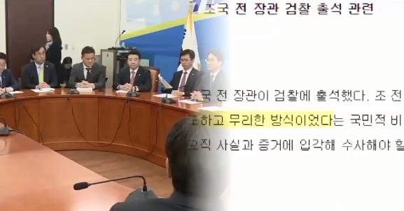 """[순간포착]민주당 """"과도한 수사""""…오늘도 검찰 탓"""