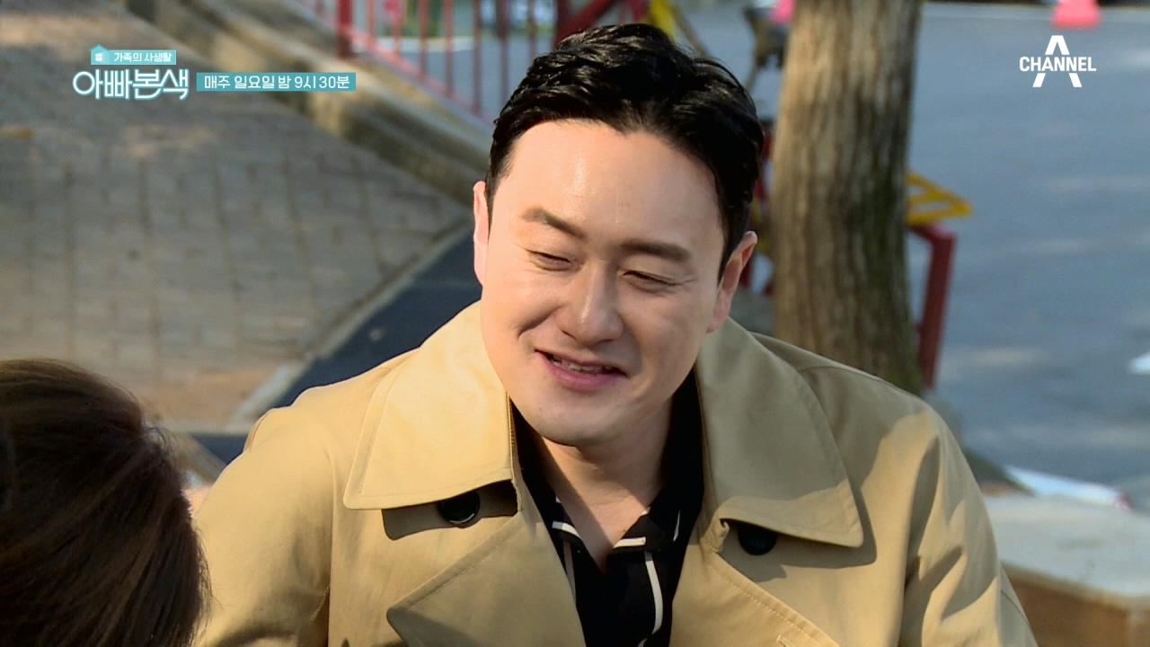 [선공개] 아버지를 만나러 추모공원에 온 '김원효' 숨....