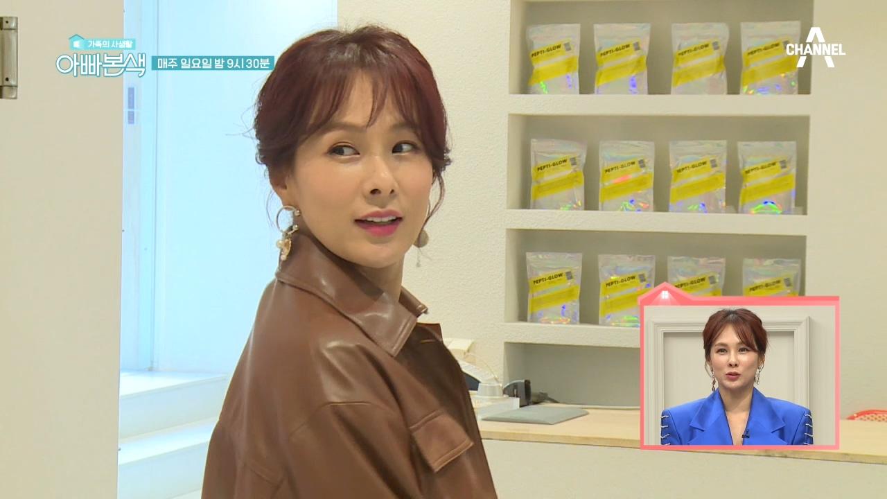 [선공개] '우리 채연 언니' 입고 싶은 거 다 입어♥....