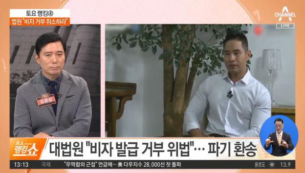"""유승준, 파기환송심 승소…법원 """"비자 거부 취소하라"""""""